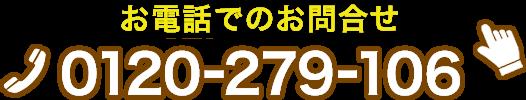 0120279106