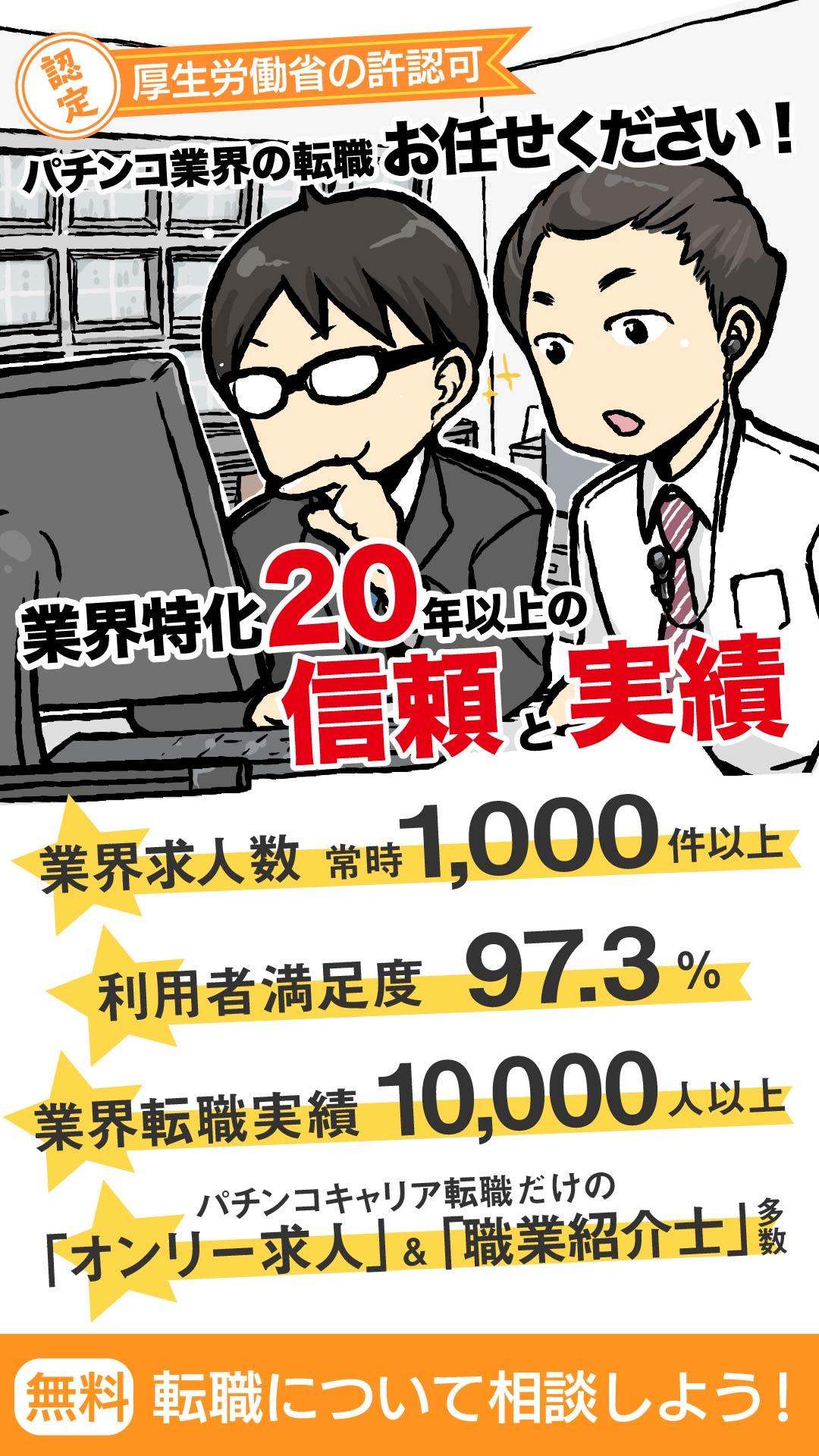 SNS用ショートLP