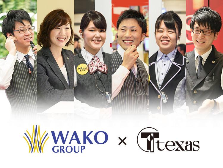 WAKO GROUP
