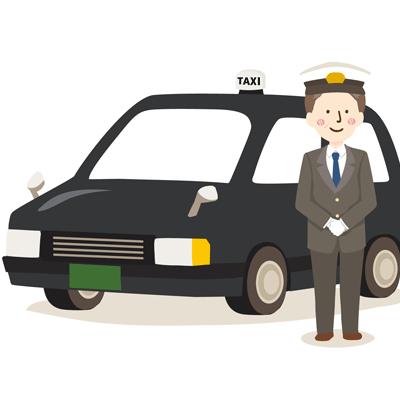 タクシー転職1