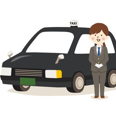 タクシー転職女性